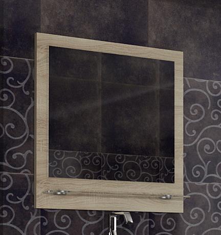 Koupelnové zrcadlo Valencia s